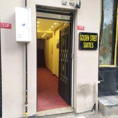 Golden Street Турция, Стамбул - отзывы, цены и фото номеров - забронировать отель Golden Street онлайн фото 2