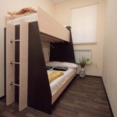 Business Blizzzko Hostel комната для гостей