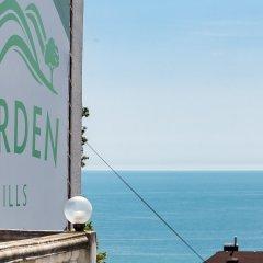 Гостиница Garden Hills в Сочи 9 отзывов об отеле, цены и фото номеров - забронировать гостиницу Garden Hills онлайн пляж