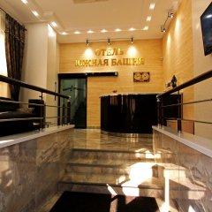 Гостиница Южная Башня интерьер отеля