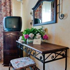 Гостиница Alean Family Resort & SPA Riviera 4* Стандартный номер с разными типами кроватей фото 3