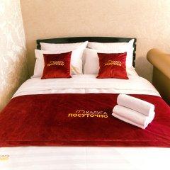 Гостиница на Московской в Калуге отзывы, цены и фото номеров - забронировать гостиницу на Московской онлайн Калуга комната для гостей фото 2