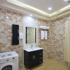Апартаменты Yerevan спа