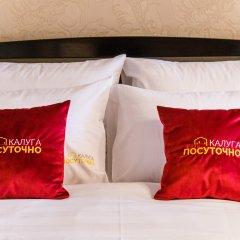 Гостиница на Московской в Калуге отзывы, цены и фото номеров - забронировать гостиницу на Московской онлайн Калуга фото 2