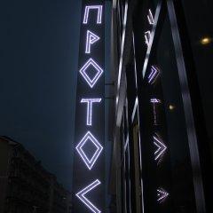 Отель Протос в Витязево