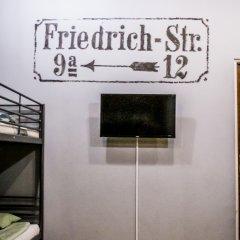 Хостел Amalienau Hostel&Apartments Кровать в общем номере с двухъярусными кроватями фото 7