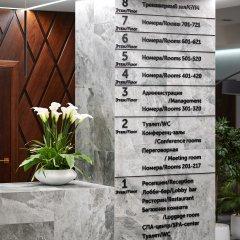 Гостиница WHITE HILL в Белгороде 4 отзыва об отеле, цены и фото номеров - забронировать гостиницу WHITE HILL онлайн Белгород фото 4