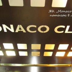 Гостиница Монако-Клуб в Сочи отзывы, цены и фото номеров - забронировать гостиницу Монако-Клуб онлайн интерьер отеля