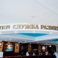 Гостиница Санаторий АМАКС Курорт Орбита в Ольгинке отзывы, цены и фото номеров - забронировать гостиницу Санаторий АМАКС Курорт Орбита онлайн Ольгинка фото 9