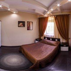 Гостиница Ла Мезон комната для гостей фото 3