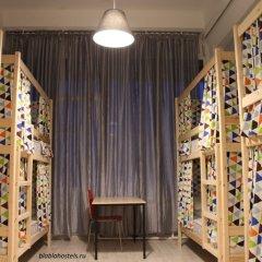 Хостел Bla Bla Hostel Rostov Кровать в общем номере с двухъярусной кроватью