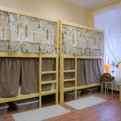 Гостиница ХостелАстра На Басманном детские мероприятия