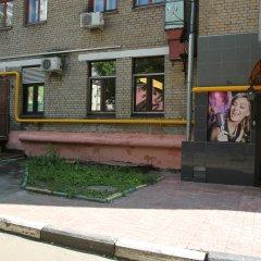 Гостиница Хостел Диско в Москве отзывы, цены и фото номеров - забронировать гостиницу Хостел Диско онлайн Москва вид на фасад