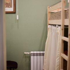 Хостел Старый Дворик Номер категории Эконом с различными типами кроватей фото 2