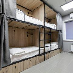 Гостиница Хостел Sleep Box Hostel в Барнауле 1 отзыв об отеле, цены и фото номеров - забронировать гостиницу Хостел Sleep Box Hostel онлайн Барнаул комната для гостей
