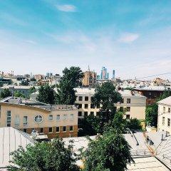 Апартаменты Red Square Kremlin Top Floor Suites балкон