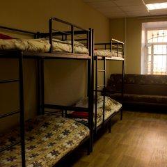 Atmosfera Hostel детские мероприятия фото 4