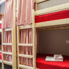 Хостел Рус-Новосибирск Кровать в общем номере двухъярусные кровати фото 5