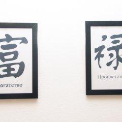 Мини-Отель Инь-Янь на 8 Марта Стандартный номер фото 32