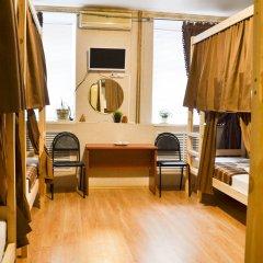 Хостел СВ на Таганке удобства в номере фото 2