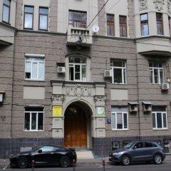 Гостевой Дом Прованс на Курской фото 6