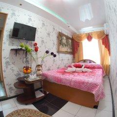 Гостиница Императрица Стандартный номер с разными типами кроватей фото 2