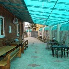 Rusalka Hotel бассейн