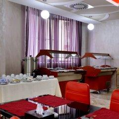 Отель Форум питание фото 2