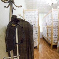 Хостел Академ Сити Кровать в мужском общем номере с двухъярусной кроватью фото 2