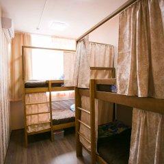 Хостел Рус - Иркутск Номер категории Эконом с различными типами кроватей