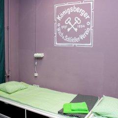 Хостел Amalienau Hostel&Apartments Стандартный номер с разными типами кроватей фото 10