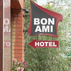 Гостиница Бон Ами вид на фасад фото 2