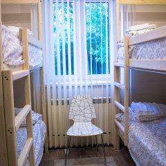 Хостел Дом Аудио Кровати в общем номере с двухъярусными кроватями фото 11