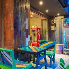 Апарт-Отель The Oddy Hip детские мероприятия фото 3
