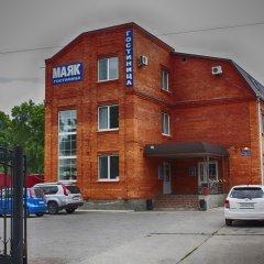 Гостиница Маяк в Уссурийске отзывы, цены и фото номеров - забронировать гостиницу Маяк онлайн Уссурийск фото 6