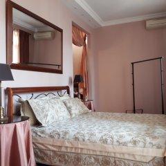 Апартаменты Аркада Хаус комната для гостей