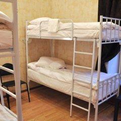 Гостиница ГородОтель на Казанском Кровать в общем номере с двухъярусной кроватью фото 10