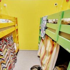 Red House Hostel Кровать в общем номере с двухъярусной кроватью фото 17