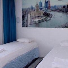 Мини-Отель Global Sky Стандартный номер с различными типами кроватей фото 7