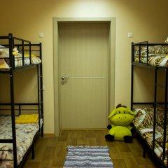 Atmosfera Hostel спа
