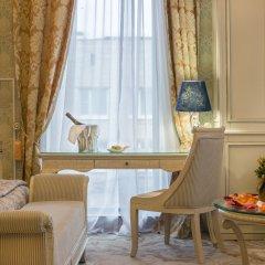 Гостиница Happy Inn St. Petersburg 4* Номер Делюкс с различными типами кроватей фото 4