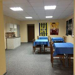 Osipenko 39 Hostel интерьер отеля фото 2