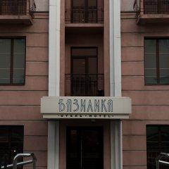 Гостиница Базилика вид на фасад фото 2