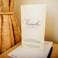 Гостиница «Версаль» в Обнинске 2 отзыва об отеле, цены и фото номеров - забронировать гостиницу «Версаль» онлайн Обнинск