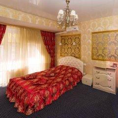 Гостиница Малибу Люкс с разными типами кроватей