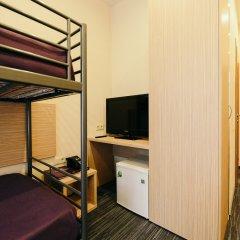 Парк Отель Воздвиженское Стандартный номер с различными типами кроватей фото 2