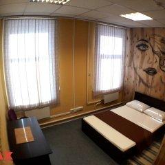 Гостиница MAXROOMS Барнаул Сибирия в Барнауле отзывы, цены и фото номеров - забронировать гостиницу MAXROOMS Барнаул Сибирия онлайн