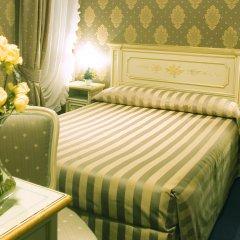 Отель San Marco Италия, Венеция - 6 отзывов об отеле, цены и фото номеров - забронировать отель San Marco онлайн комната для гостей фото 2