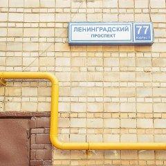 Гостиница MaxRealty24 Ленинградский проспект 77 к 1 парковка фото 2