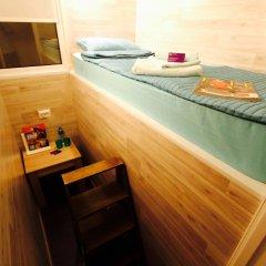 Мини-Отель Viva la Vida Номер Эконом с разными типами кроватей